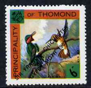 Thomond 1967 Humming Birds 6d (Diamond-shaped) with 'Sir Francis Chichester, Gypsy Moth 1967' overprint unmounted mint