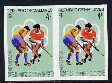 Maldive Islands 1976 Montreal Olympics 4l (Field-Hockey) unmounted mint imperf pair (as SG 657)