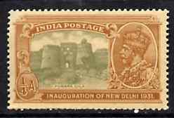 India 1931 Purana Qila 1/4a from Inauguration of New Delhi set, SG 226 (overall toning but unmounted mint)