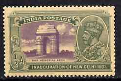 India 1931 War Memorial 1/2a from Inauguration of New Delhi set, SG 227 (overall toning but unmounted mint)