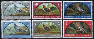 Sharjah 1965 Birds perf set of 6 unmounted mint, SG 101-06, Mi 113-18BA*