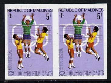 Maldive Islands 1976 Montreal Olympics 5r (Volleyball) unmounted mint imperf pair unmounted mint (as SG 661)