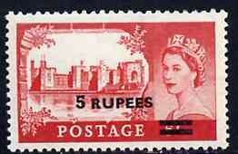 British Postal Agencies in Eastern Arabia 1955 Great Britain Caernarvon Castles 5r on 5s type I unmounted mint, SG 57