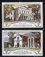 South Africa 1979 300th Anniversary of Stellenbosch set of 2 unmounted mint, SG 471-72*