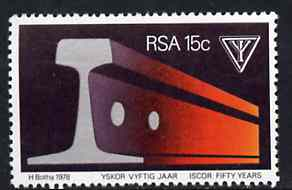 South Africa 1978 50th Anniversary of ISCOR (Iron & Steel Corporation) unmounted mint, SG 441*