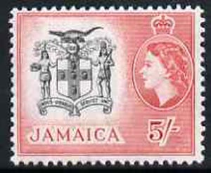 Jamaica 1956 Arms of Jamaica 5s from def set unmounted mint, SG 172*