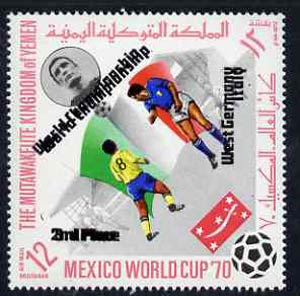 Yemen - Royalist 1970 World Cup Football 12b value (Italy Mi 984) (perf diamond shaped) opt'd 'World Championship Italy 2nd Place' additionally opt'd for 'West Germany 3rd Place' both in black unmounted mint