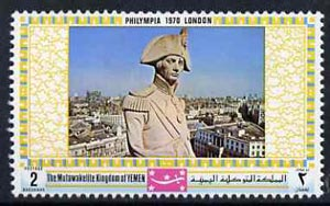Yemen - Royalist 1970 'Philympia 70' Stamp Exhibition 2B Nelson's Column from perf set of 10, Mi 1030A* unmounted mint