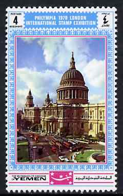 Yemen - Royalist 1970 'Philympia 70' Stamp Exhibition 4B St Pauls Cathedral from perf set of 10, Mi 1032A* unmounted mint