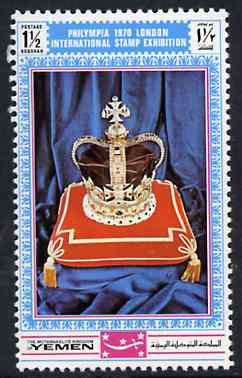 Yemen - Royalist 1970 'Philympia 70' Stamp Exhibition 1.5B Crown from perf set of 10, Mi 1029A* unmounted mint