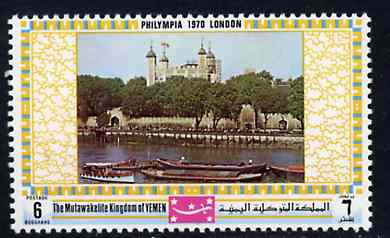 Yemen - Royalist 1970 'Philympia 70' Stamp Exhibition 6B Tower of London from perf set of 10, Mi 1033A* unmounted mint