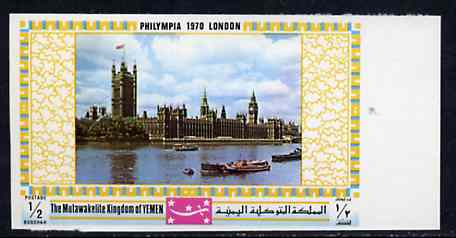 Yemen - Royalist 1970 'Philympia 70' Stamp Exhibition 1/2B Houses of Parliament from imperf set of 10, Mi 1027B unmounted mint