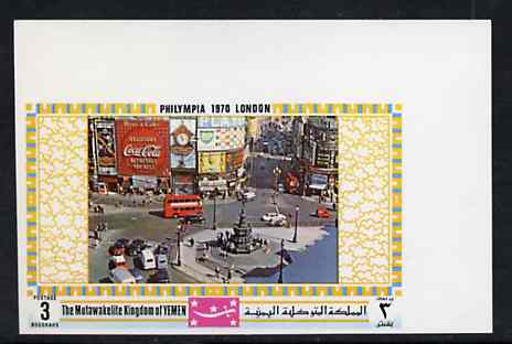 Yemen - Royalist 1970 'Philympia 70' Stamp Exhibition 3B Piccadilly Circus from imperf set of 10, Mi 1033B unmounted mint