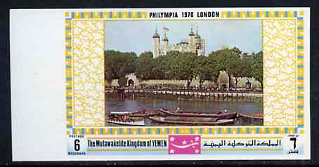 Yemen - Royalist 1970 'Philympia 70' Stamp Exhibition 6B Tower of London from imperf set of 10, Mi 1033B unmounted mint