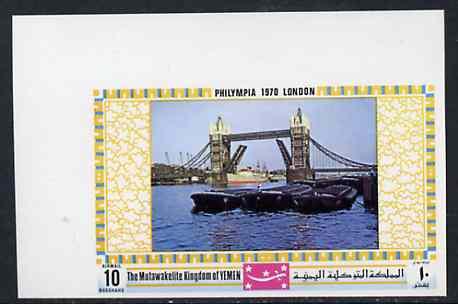 Yemen - Royalist 1970 'Philympia 70' Stamp Exhibition 10B Tower Bridge from imperf set of 10, Mi 1034B unmounted mint