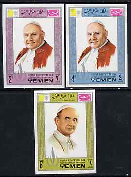Yemen - Royalist 1968 Human Rights Year the three imperf values showing Popes unmounted mint (Mi 543, 547 & 551B)*