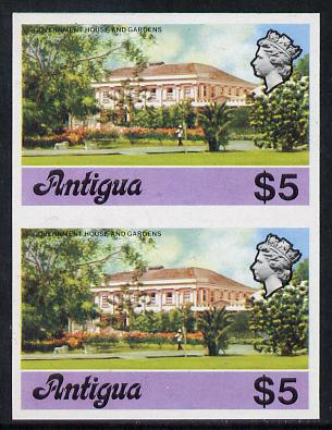 Antigua 1976 Government House $5 (without imprint) unmounted mint imperforate pair (as SG 485A)