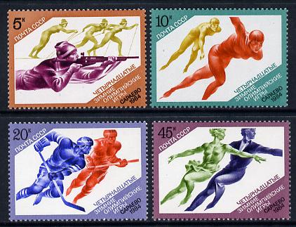 Russia 1984 Winter Olympics set of 4 unmounted mint, SG 5405-08