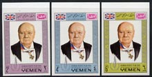 Yemen - Royalist 1968 Human Rights Year the three imperf values showing Churchill unmounted mint (Mi 540, 544 & 548B)*