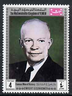 Yemen - Royalist 1969 Famous Men of History 4b Eisenhower from perf set of 11 unmounted mint, Mi 841A*