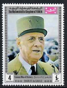 Yemen - Royalist 1969 Famous Men of History 4b De Gaulle from perf set of 11 unmounted mint, Mi 843A*