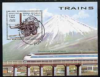 Somalia 1977 Trains (old and new) perf miniature sheet cto used
