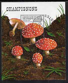 Benin 1997 Mushrooms perf miniature sheet cto used, SG MS1690