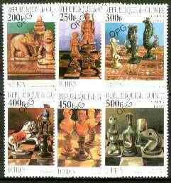 Guinea - Conakry 1997 Chess complete perf set of 6 cto used*