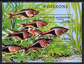 Cambodia 1997 Tropical Fish perf miniature sheet cto used SG MS 1708