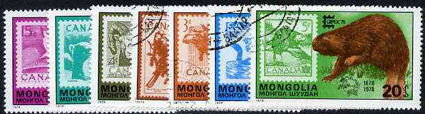 Mongolia 1978 Capex '78' Stamp Exhibition (Stamp on stamps showing Animals & Birds) set of 7, cto used SG 1138-44*