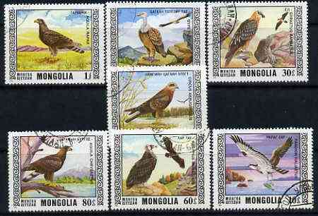 Mongolia 1976 Protected Birds complete set of 7, cto used SG 990-96*