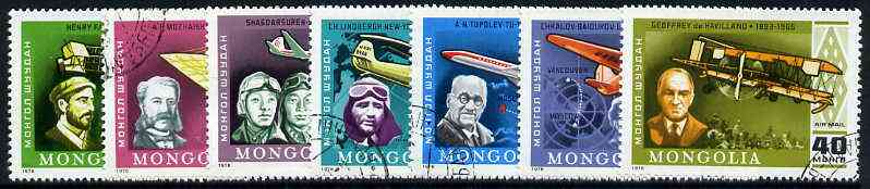 Mongolia 1978 History of Aviation complete set of 7, cto used SG 1121-27, stamps on aviation