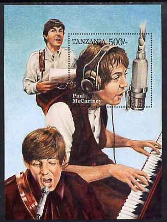 Tanzania 1995 Paul McCartney perf miniature sheet containing 500s value unmounted mint