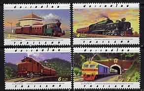 Thailand 1997 Locomotives complete unmounted mint set of 4 values