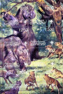Buriatia Republic 1998 Animals composite sheetlet containing complete set of 8 values each with Scout Logo, unmounted mint