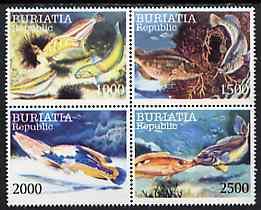 Buriatia Republic 1998 Fish containing complete set of 4 values unmounted mint