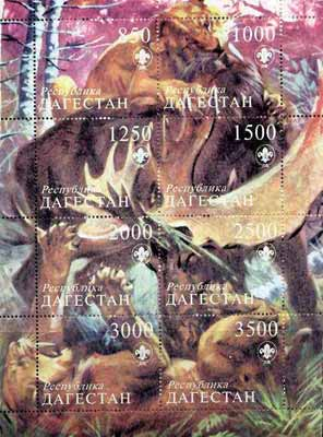 Dagestan Republic 1998 Lions attacking Elk composite sheetlet containing complete set of 8 values each with Scout Logo, unmounted mint