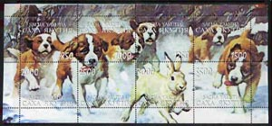 Sakha (Yakutia) Republic 1998 Dogs Chasing Rabbit unmounted mint composite sheetlet containing complete set of 8 values