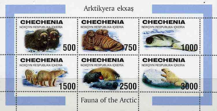 Chechenia 1997 Arctic Fauna sheetlet containing complete set of 6 values unmounted mint