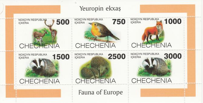 Chechenia 1997 European Fauna sheetlet containing complete set of 6 values unmounted mint