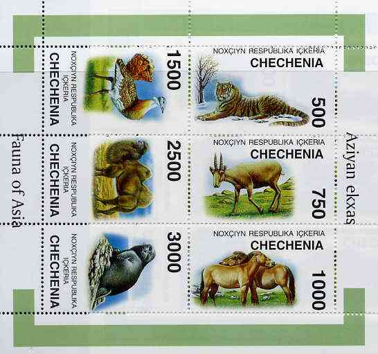 Chechenia 1997 Asian Fauna sheetlet containing complete set of 6 values unmounted mint
