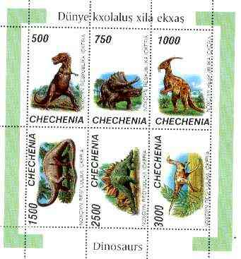 Chechenia 1997 Dinosaurs sheetlet containing complete set of 6 values unmounted mint