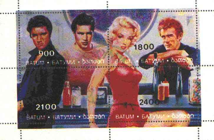 Batum 1995 Hollywood Stars (Elvis, Marilyn Monroe, Marlon Brando & James Dean) perf sheetlet containing 4 values cto used