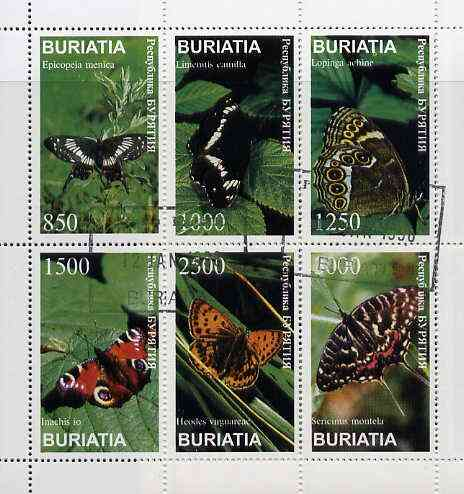Buriatia Republic 1997 Butterflies perf sheetlet containing complete set of 6, cto used