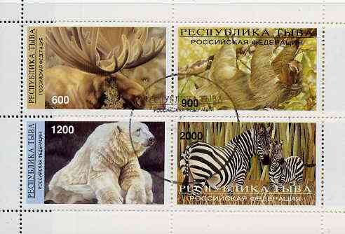 Touva 1997 Animals perf sheetlet containing complete set of 4 values cto used