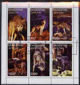 Dagestan Republic 1997 Wolves perf sheetlet containing complete set of 6 cto used
