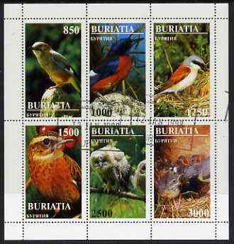 Buriatia Republic 1997 Birds perf sheetlet containing complete set of 6 cto used