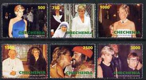 Chechenia 1997 Diana, Princess of Wales set of 6 values unmounted mint