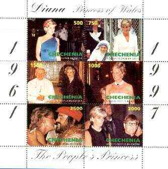 Chechenia 1997 Diana, Princess of Wales sheetlet containing complete set of 6 values unmounted mint
