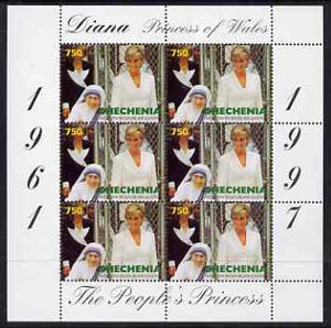 Chechenia 1997 Diana, Princess of Wales in sheetlet containing 6 x 750 value (Princess with Mother Teresa) unmounted mint